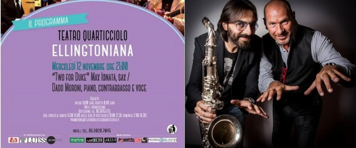 QUARTICCIOLO ROMA JAZZ FESTIVAL 12 NOVEMBRE